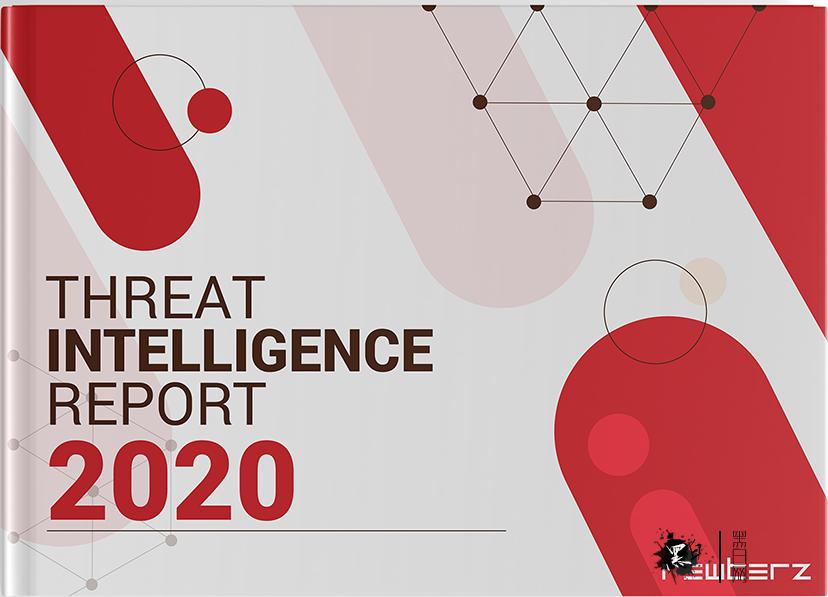 Rewterz – 2020年威胁情报报告